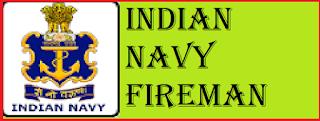 Naval Dockyard Fireman Admit Card 2018 Exam Date