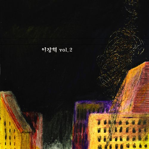 Lee Jang Hyuk – Lee Jang Hyuk Vol.2
