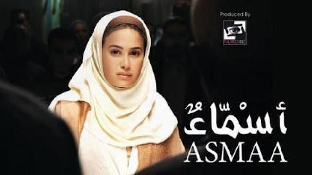 خمسة أفلام من السينما العربية تستحق المشاهدة