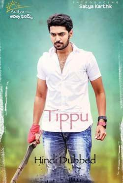 Tippu 2017 Hindi Dubbed Movie Download HDRip 720P at movies500.me