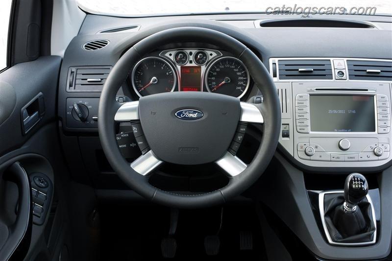 صور سيارة فورد كوجا Titanium S 2012 - اجمل خلفيات صور عربية فورد كوجا Titanium S 2012 - Ford Kuga Titanium S Photos Ford-Kuga-Titanium-S-2012-09.jpg