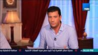 برنامج الخريطة حلقة السبت 3-6-2017 مع اسلام البحيرى الحلقة الثامن