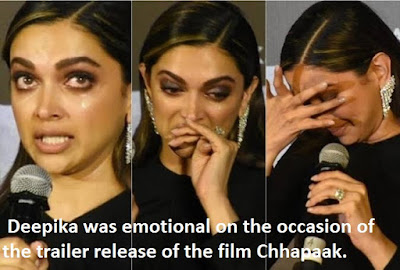 Deepika was emotional on the occasion of the trailer release of the film Chhapaak.