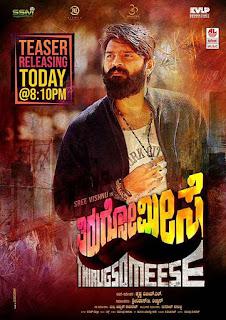 Thipparaa Meesam First Look Poster 2