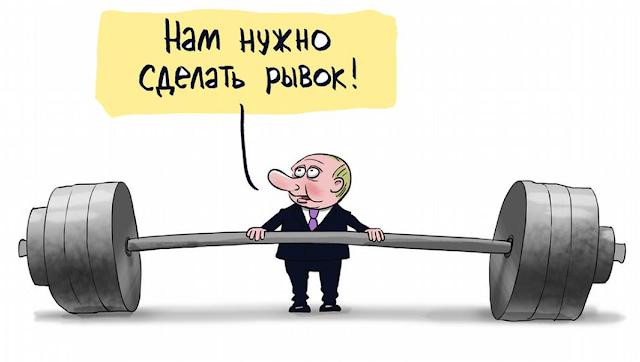 На XI съезде правящая партия обещала, что в России будет «умная» экономика
