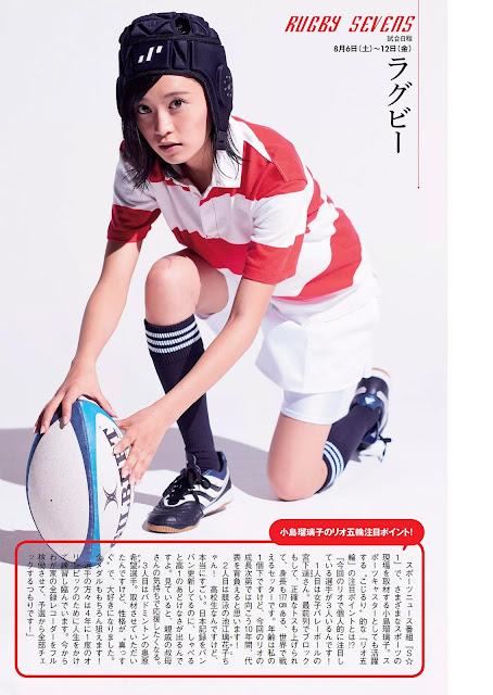 Kojima Ruriko 小島瑠璃子 KojiRuri こじるり X Sports Images 06