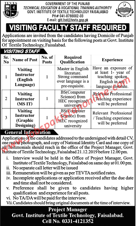 LATEST JOBS IN PUANJAB TEVTA-GOVERNMENT OF THE PUNJAB LATEST 2019