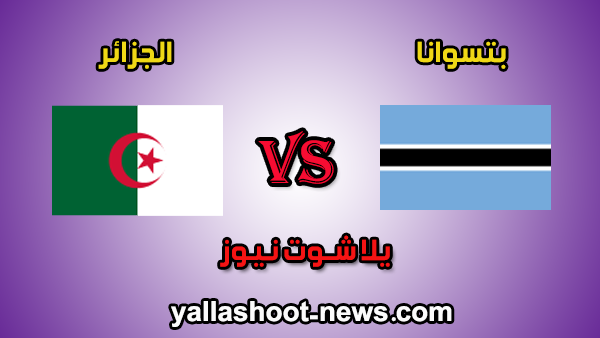 نتيجة مباراة مصر وجزر القمر اليوم 18 11 2019 في تصفيات كأس