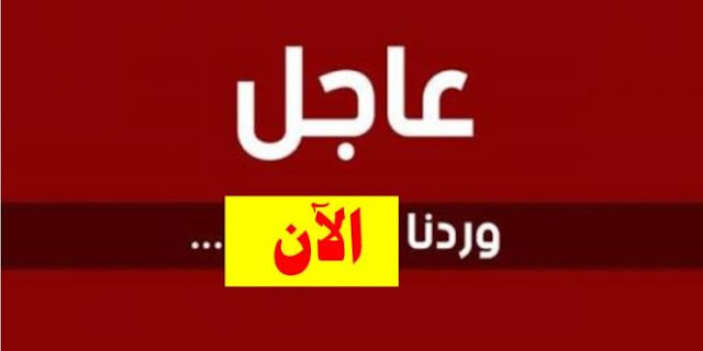 عاجل | وفاة مفاجئة للفنان العربى الشهير