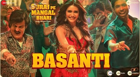 Basanti Song Lyrics- Suraj Pe Mangal Bhari | Diljit Dosanjh | Payal Dev | Danish Sabri