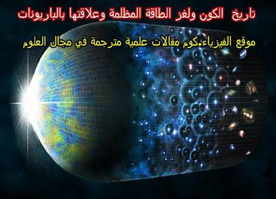 Dark energy puzzle