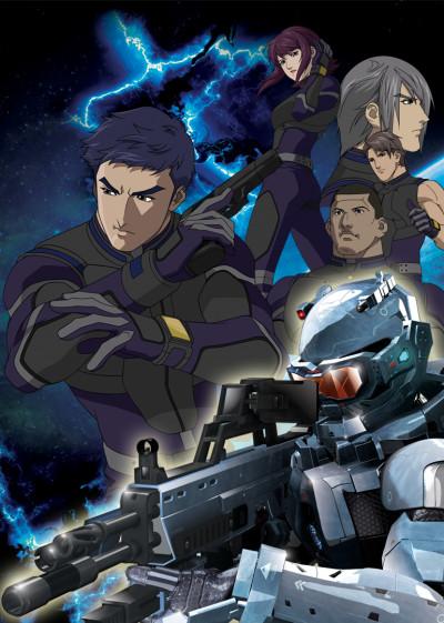 Xem Anime Biệt Đội Siêu Chiến Binh - World Peacekeepers VietSub