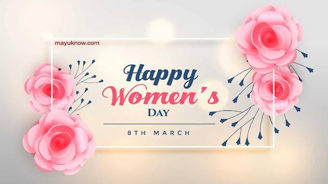 हैप्पी वीमेन डे इमेज, हैप्पी वीमेन डे पिक्चर ,हैप्पी वीमेन डे फोटो Happy Women's Day Pictures,Happy Women's Day Image, Happy Women's Day Photo