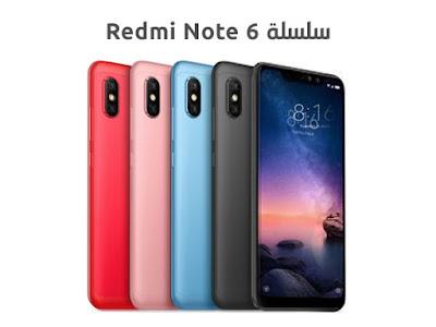 Redmi Note 6 Google Camera