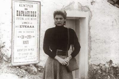 Ταινία - θρύλος του ελληνικού κινηματογράφου, που πρωτοπροβλήθηκε το 1955