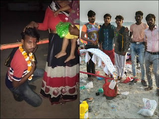 कांवर भरने गए चाचा भतीजे की गंगा नदी में डूब जाने से हुई मौत