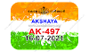 Akshaya AK 497 Lottery Result 16.7.2021(old date 12-5-2021):Keralalottery.org