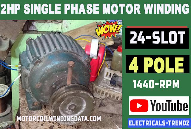 2hp single phase induction motor winding data suguna 2 hp motor