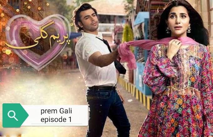 Prem Gali Episode 1 - 17th August 2020 - DramaPlus Entertainment_HD
