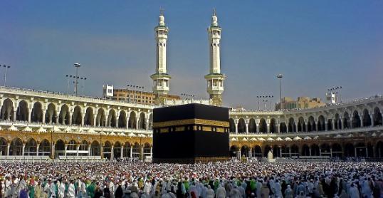 اهمية الحج وشروط الحج أهمية فريضة الحج في الدين الاسلامي