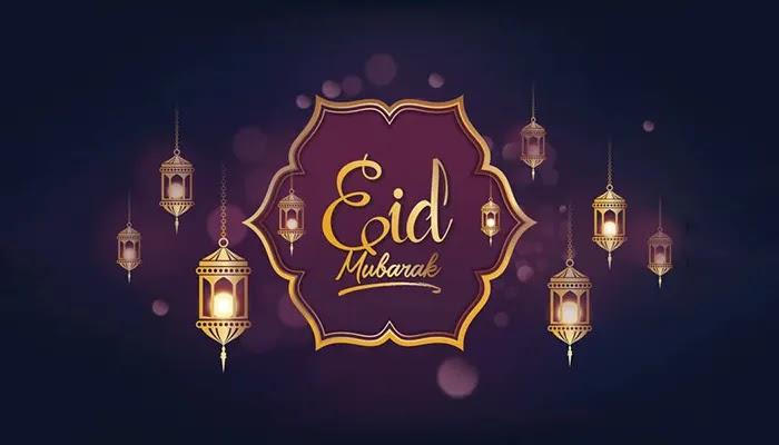 Eid-ul-Fitr Wishes 2021, Eid ul Fitr Wishes 2021