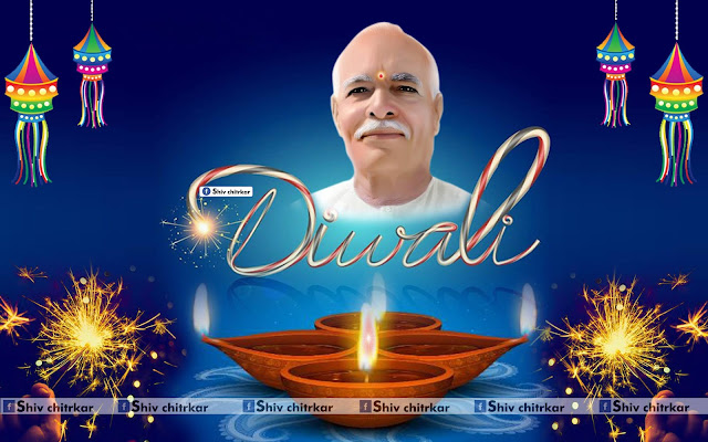 Happy Diwali festival greeting from bk's