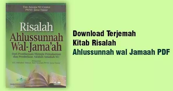 Download Kitab Risalah Ahlussunnah wal Jamaah PDF
