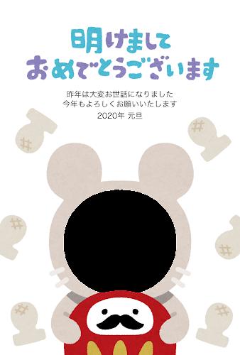 だるまを持ったネズミのイラスト年賀状(写真フレーム・子年)