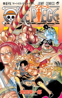 ワンピース コミックス 第59巻 表紙 | 尾田栄一郎(Oda Eiichiro) | ONE PIECE Volumes
