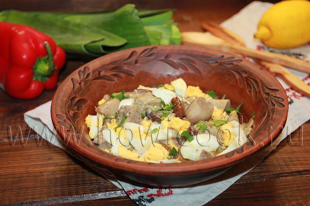 рецепт салата с белыми грибами