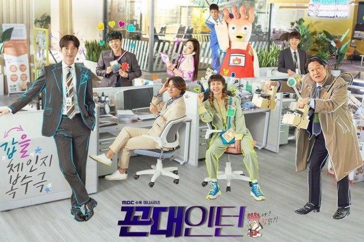 Download Drama Korea Kkondae Intern Batch Sub Indo