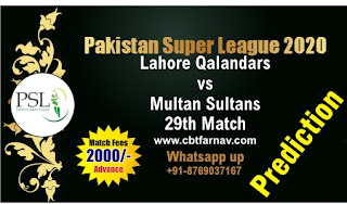 29th PSL T20 Lahore Qalandars vs Multan Sultans 100% Sure Prediction