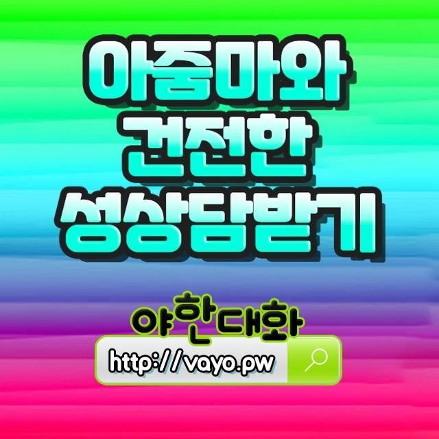 용현3동글씨교정