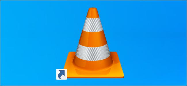 VLC شعار مخروط المرور