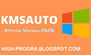 KMSAuto Net 2015 Portable Downlaod Free