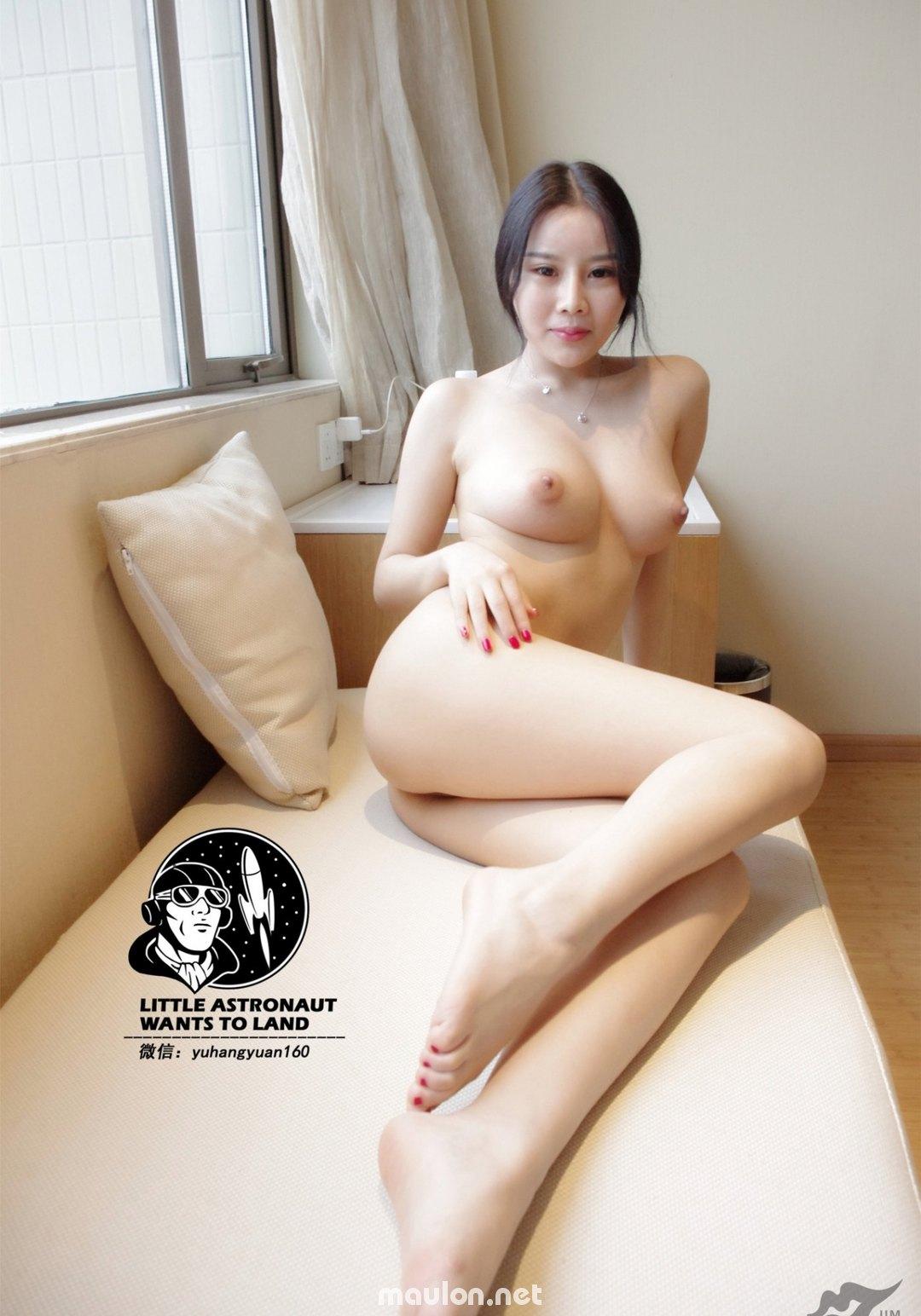 MauLon.Net - Ảnh sex Bóp vú long chảo thủ
