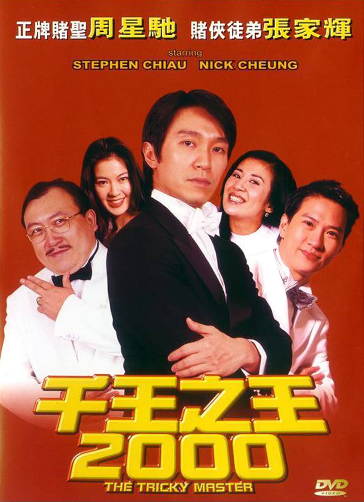 bip vuong - the tricky master 2000 thuyet minh