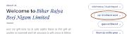 BRBN Bihar 2021 - Online Registration/ Beneficiary List Check Online @brbn.bihar.gov.in , BRBN Mobile App