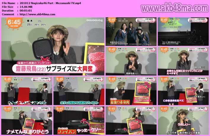 201012 Nogizaka46 Part