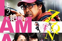 I Am a Hero / Aiamuahiro / アイアムアヒーロー (2015) - Japanese Movie