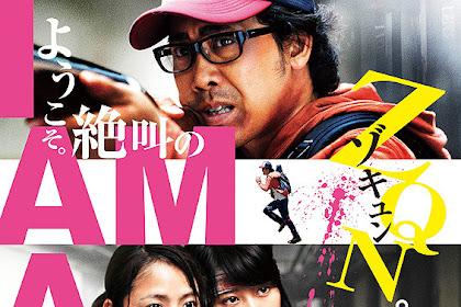 Sinopsis I Am a Hero / Aiamuahiro (2015) - Japanese Movie