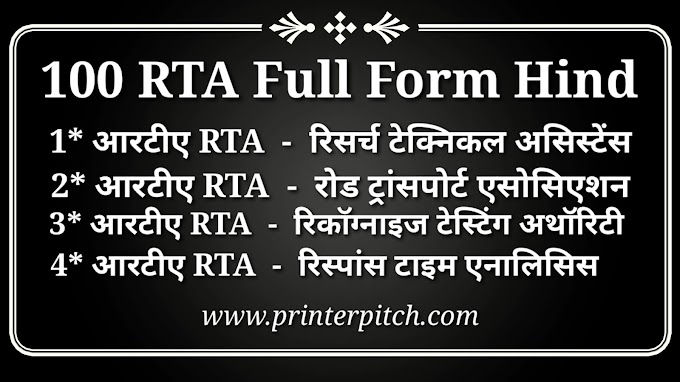 RTA Full Form