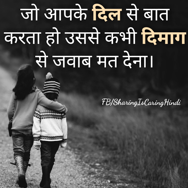 Anonymous Hindi Quotes on Emotional, Heart, Mind,
