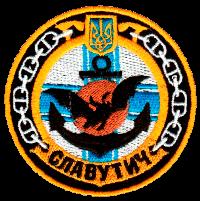 U510 КУ Славутич