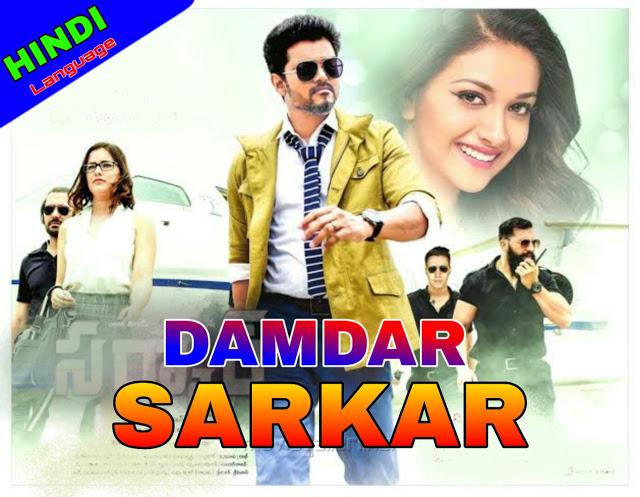 Sarkar Hindi Dubbed Full Movie Download Filmywap, filmyzilla