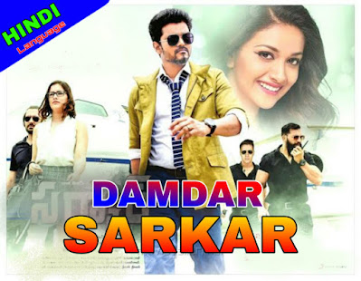 Sarkar Hindi Dubbed Full Movie Download Filmywap, filmyzilla