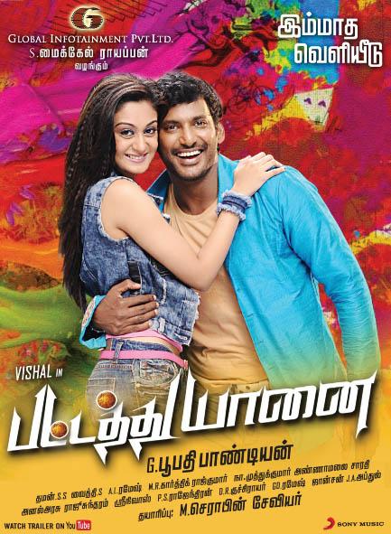 Pattathu Yaanai Movie Review - Telugu Mp3 Songs Free Download  Pattathu Yaanai...