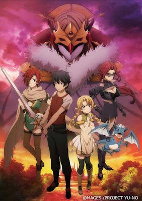 Anime: Anunciado un episodio especial para Kono Yo no Hate de Koi o Utau Shōjo YU-NO