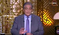 برنامج مساء dmc أسامة كمال حلقة الثلاثاء 18-7-2017