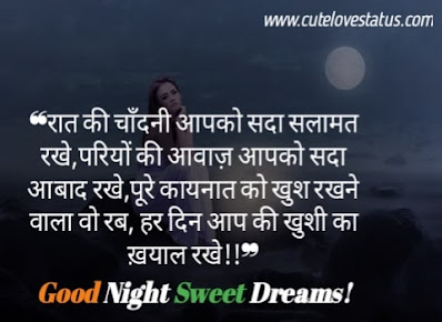 Love good Night Imges
